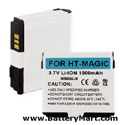 Replacement HTC BA-S350 Battery