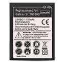 Replacement Samsung GT-I9300 Battery For Galaxy S III