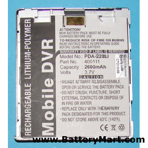 Replacement Archos AV604 Battery