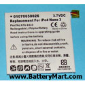 iPod Nano Battery (3rd Generation)