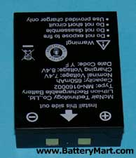 Cobra Two Way Radio Battery