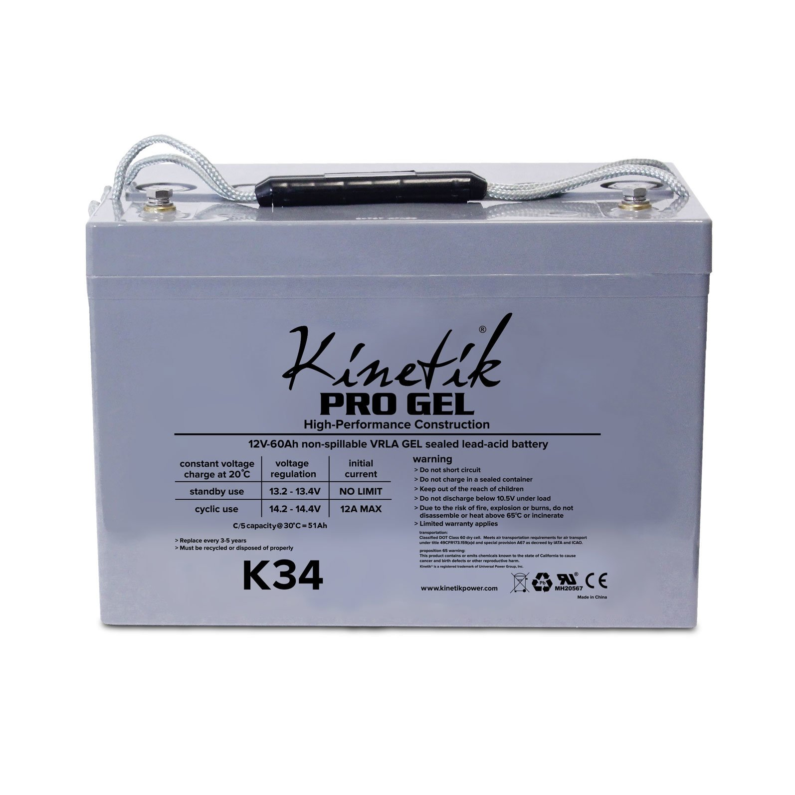 12 Volt 60 Ah Deep Cycle Gel Cell Rechargeable Battery