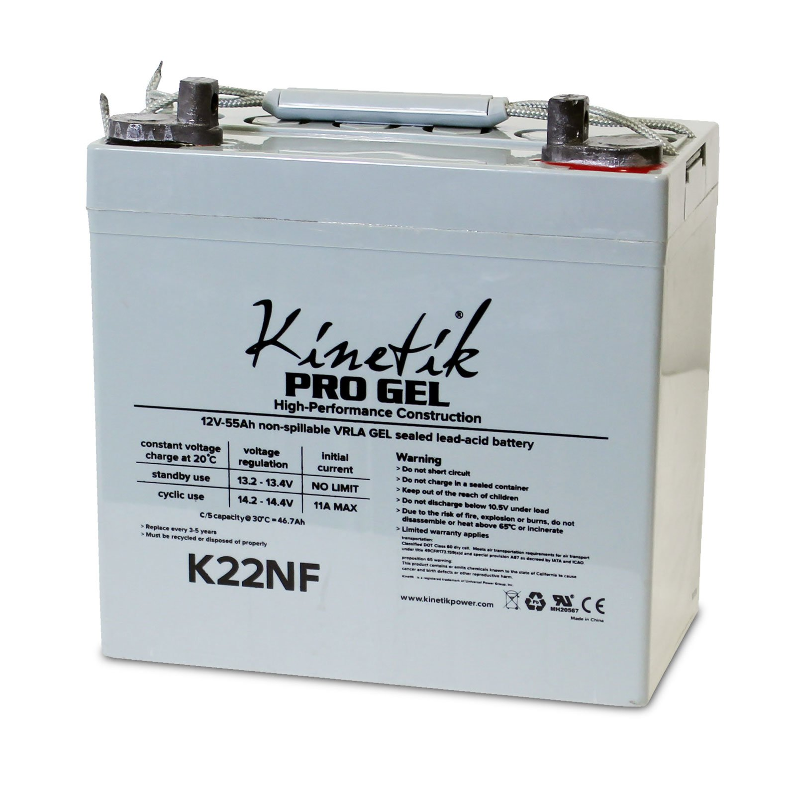 12 volt 55 ah deep cycle gel cell rechargeable battery batterymartcom