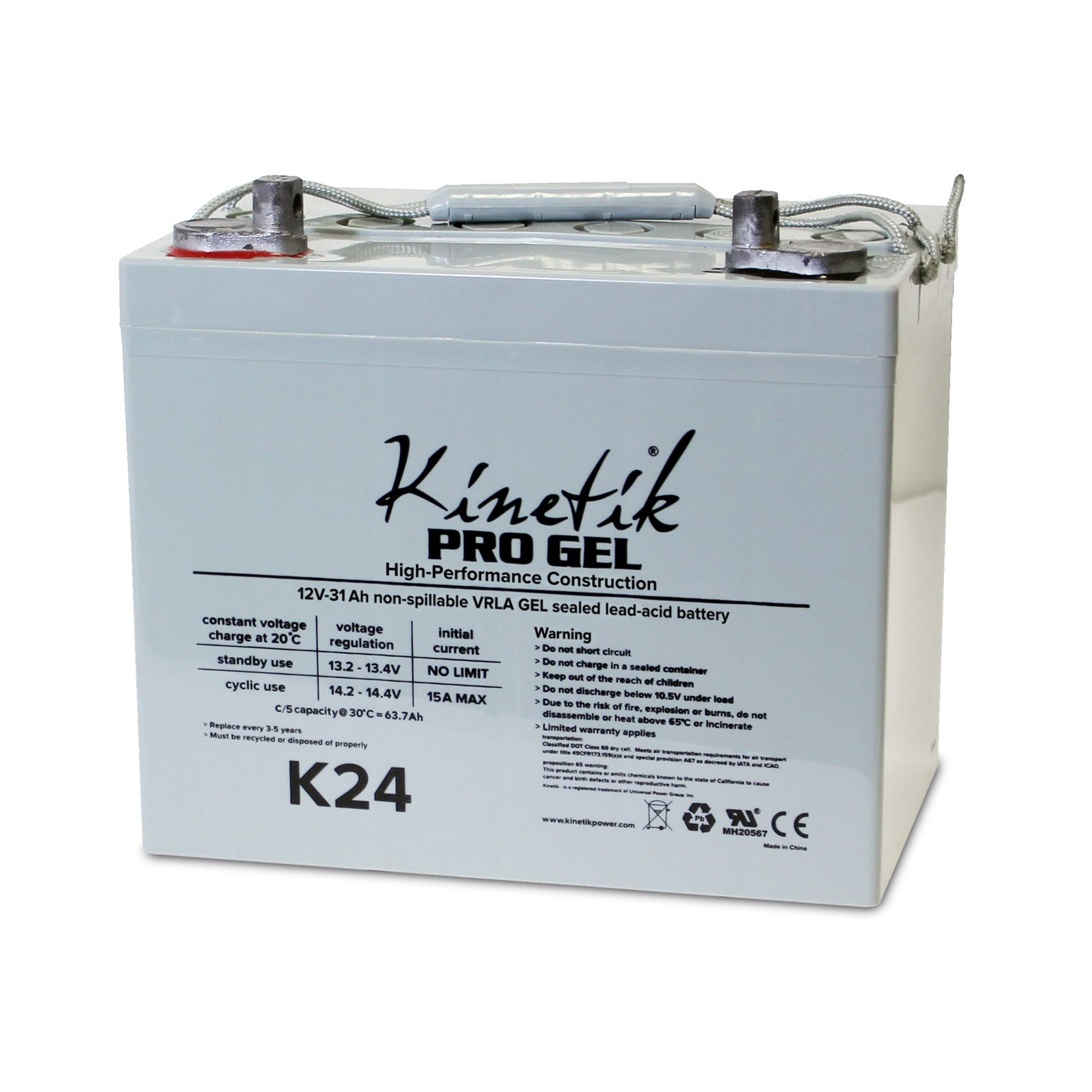 12 Volt 75 Ah Deep Cycle Gel Cell Rechargeable Battery