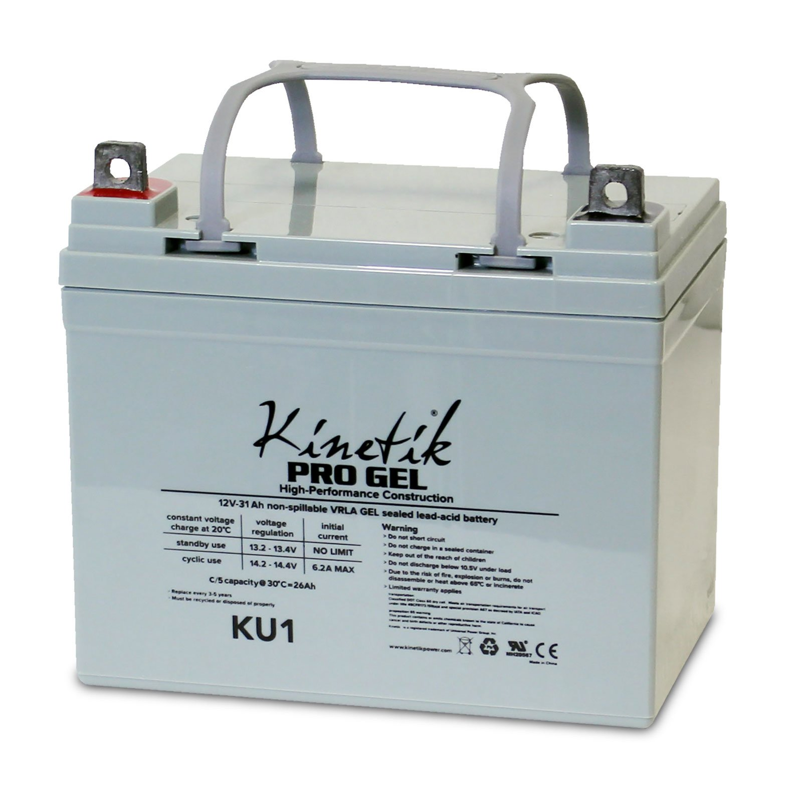 12 Volt 31 Ah Deep Cycle Gel Cell Rechargeable Battery