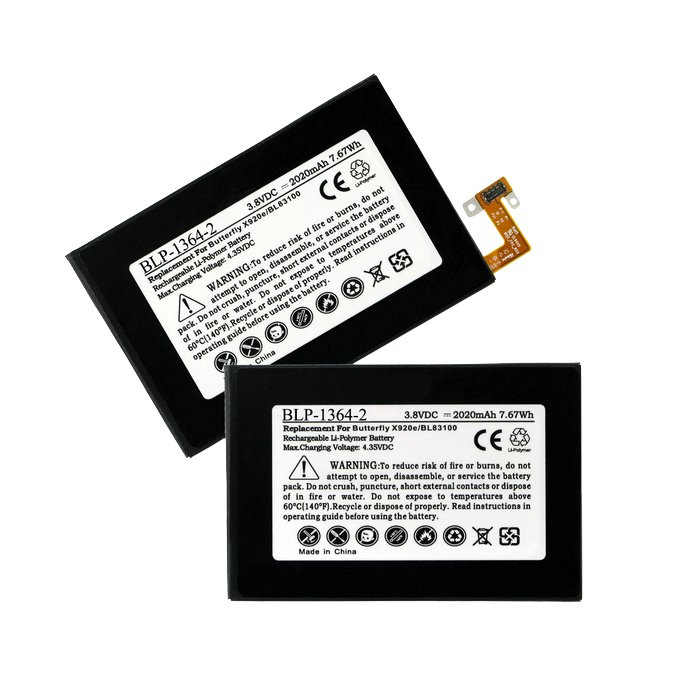 replacement htc 35h00196