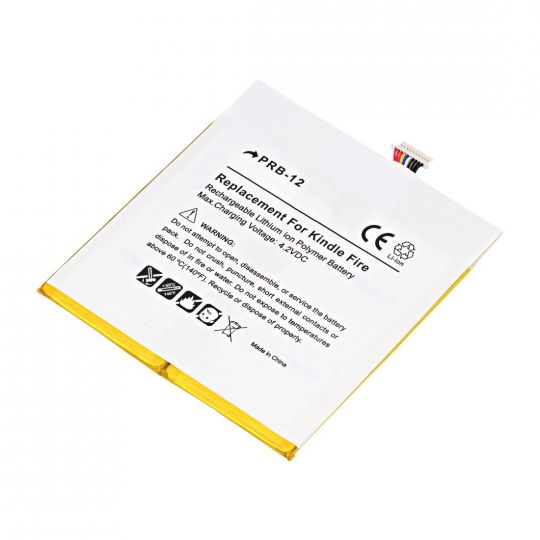 Replacement Amazon Kindle Fire Battery